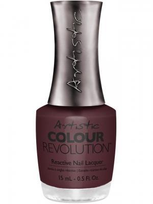 Лак для ногтей 030 ROLL UP YOUR SLEEVES Недельный лак,15 мл (Fall16) Artistic Revolution. Цвет: коричневый