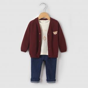 Комплект: футболка, кардиган и джинсы 1 мес-3 лет R mini. Цвет: синий/бежевый