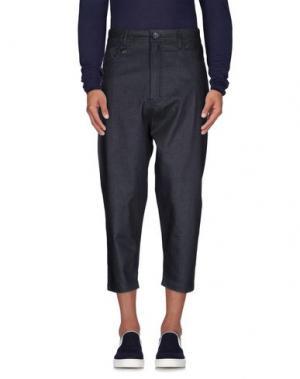 Джинсовые брюки-капри PUBLISH. Цвет: синий