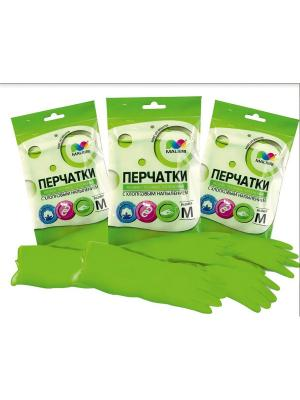 Перчатки латексные с хлопковым напылением, 3 пары MALIBRI. Цвет: зеленый