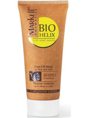 Bio-helix Маска-пленка для лица и шеи с муцином улитки, 100 мл. Markell. Цвет: прозрачный