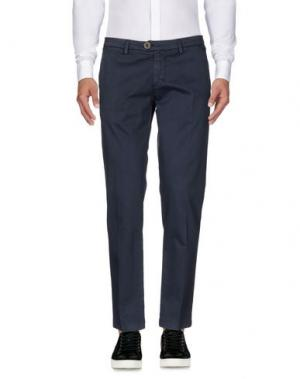 Повседневные брюки DW⁵. Цвет: синий