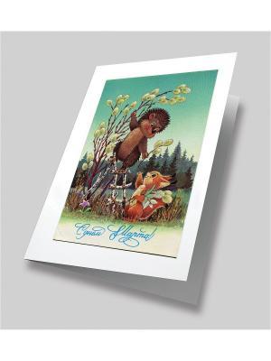 Набор для создания открытки Поздравление маме! Матренин Посад. Цвет: коричневый, голубой, желтый, зеленый
