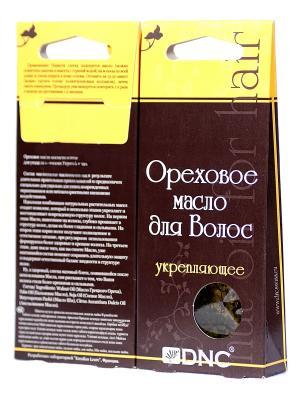 Масло ореховое для волос Укрепляющее, набор из 2 шт (2х3х15 мл) DNC. Цвет: желтый, золотистый