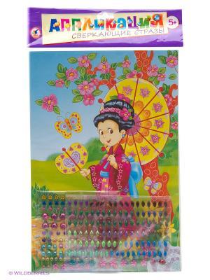 Сверкающие стразы. Девочка с зонтиком Дрофа-Медиа. Цвет: голубой, зеленый, розовый, фиолетовый
