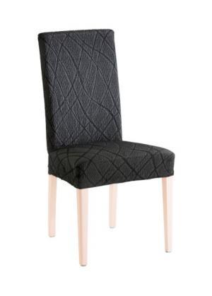 Чехол для стула Карен (антрацитовый) bonprix. Цвет: антрацитовый