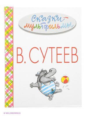 Сказки-мультфильмы Издательство АСТ. Цвет: белый
