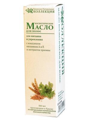 Масло для волос.Питание и укрепление.100 гр Крымская Натуральная Коллекция. Цвет: белый