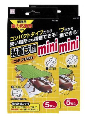 Ловушка для тараканов (мини) 2 шт. Kokubo. Цвет: оранжевый