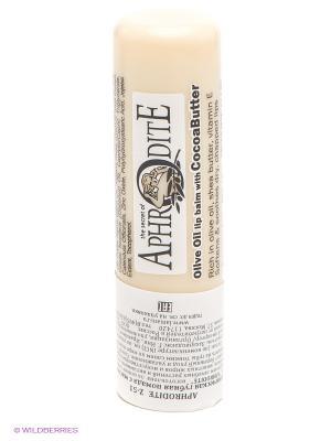 Защитный бальзам для губ с маслом какао Aphrodite. Цвет: белый