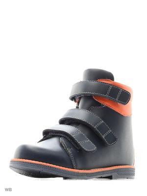 Ботинки ортопедические ORTHOBOOM. Цвет: синий, оранжевый