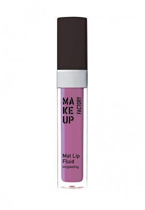 Блеск для губ Make Up Factory. Цвет: фиолетовый