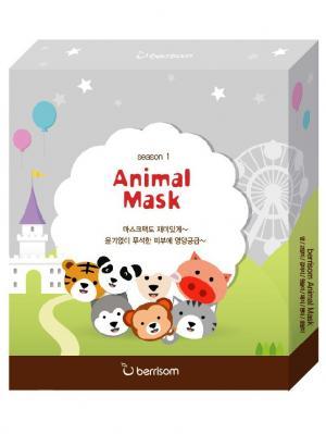 Маска для лица серии Animal mask - Набор 7 шт Berrisom. Цвет: белый
