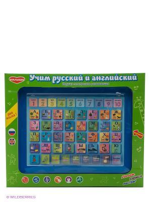 Игрушка электронная развивающая Учим русский и английский GENIO KIDS. Цвет: зеленый, синий