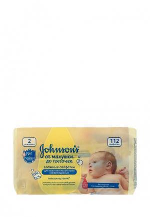 Салфетки для снятия макияжа Johnson &