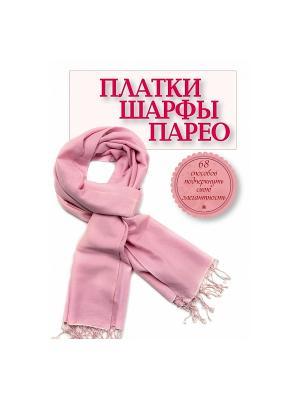 Платки, шарфы, парео. 68 способов подчеркнуть свою элегантность Эксмо. Цвет: красный