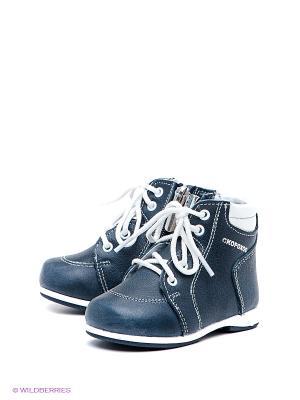 Ботинки Детский скороход. Цвет: синий, белый