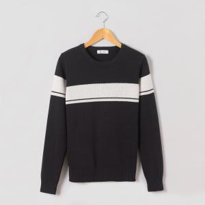 Пуловер в полоску R édition. Цвет: антрацит