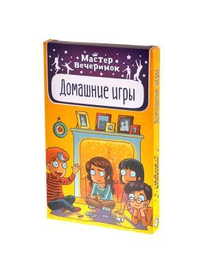 Настольная игра Мастер вечеринок: Домашние игры Magellan. Цвет: оранжевый
