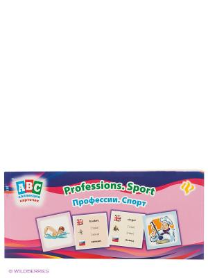 Профессии. Спорт. Professions. Sport. Коллекция карточек Феникс-Премьер. Цвет: розовый, фиолетовый