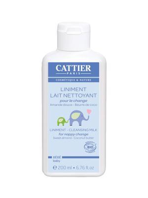 Cattier Крем-Линимент Для Пеленания, Флакон 200 Мл. Цвет: белый