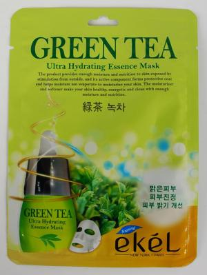 Набор тканевых масок с экстрактом зеленого чая, 25гр*3 шт. EKEL. Цвет: белый