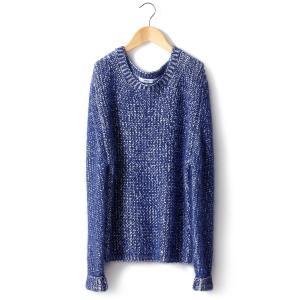 Пуловер SUNCOO. Цвет: синий
