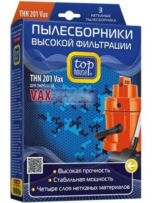 Top house THN 201 Vax Мешки-пылесборники из нетканых материалов с высоким уровнем фильтрации, 3 шт. Цвет: синий
