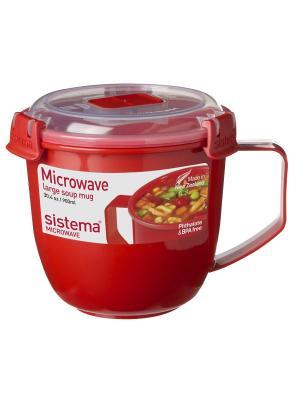Кружка суповая 900мл MICROWAVE Sistema. Цвет: красный