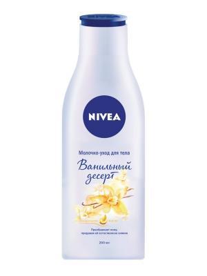 Молочко Nivea. Цвет: белый, синий