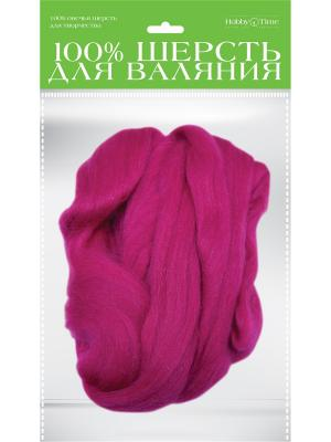 Шерсть для валяния полутонкая (гребенная лента), цикламен, 50 гр. Альт. Цвет: розовый