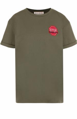 Хлопковая футболка с контрастной отделкой Etre Cecile. Цвет: хаки