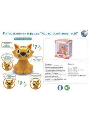 Интерактивна игрушка Кот Tongde. Цвет: желтый