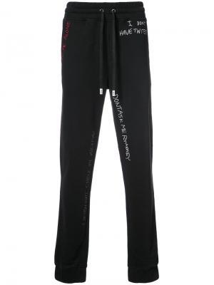 Спортивные брюки Skribble Haculla. Цвет: чёрный