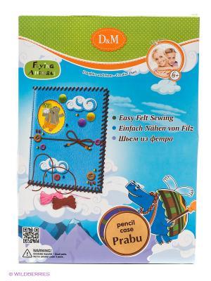 Набор шьем папку-пенал Прабу Летающие Звери Делай с мамой. Цвет: голубой, синий