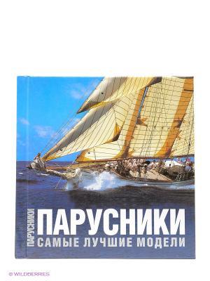 Парусники Издательство АСТ. Цвет: белый