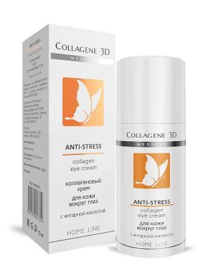Крем вокруг глаз ANTI-STRESS Medical Collagene 3D. Цвет: белый, оранжевый