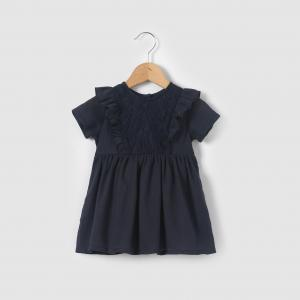 Платье для торжества 1 мес-3 лет R mini. Цвет: синий морской
