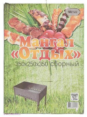 Мангал в коробке Метиз. Цвет: серый
