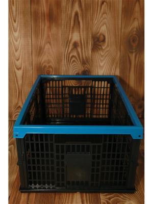 Ящик складной Ермак. Цвет: синий, черный