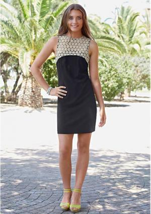 Платье-футляр Y.O.U.. Цвет: черный/кремовый