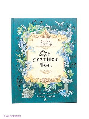 Книга Сон в летнюю ночь Мир кармашке. Цвет: желтый