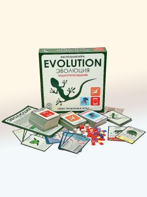 Настольная игра Эволюция. Подарочный набо Правильные игры. Цвет: зеленый