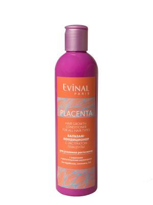 Бальзам-кондиционер  с экстрактом плаценты для усиления роста волос EVINAL. Цвет: молочный