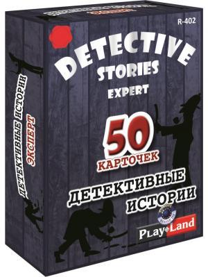 Настольная игра Детективные истории Эксперт PLAY LAND. Цвет: серый