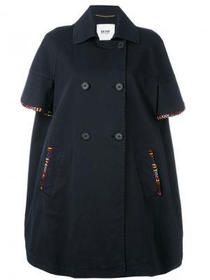 Свободная куртка на двух пуговицах Bazar Deluxe. Цвет: синий