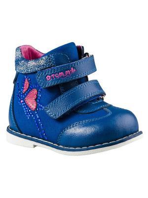 Ботинки ТОМ.М. Цвет: синий