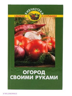 Огород своими руками Феникс. Цвет: зеленый