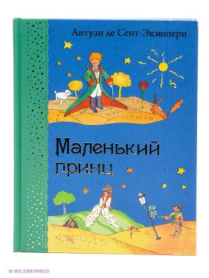 Книга Маленький принц Эксмо. Цвет: голубой