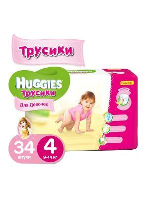 Подгузники-трусики Размер 4 9-14кг 34шт для девочек HUGGIES. Цвет: розовый